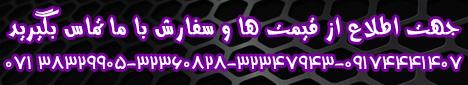 قیمت طراحی سایت در شیراز