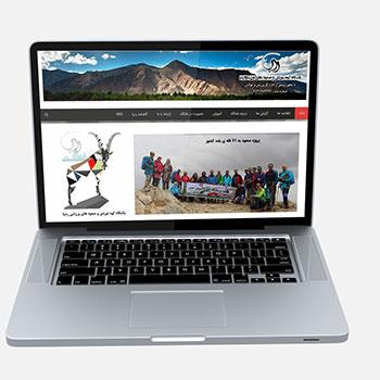 طراحی سایت باشگاه کوهنوردی ردپا
