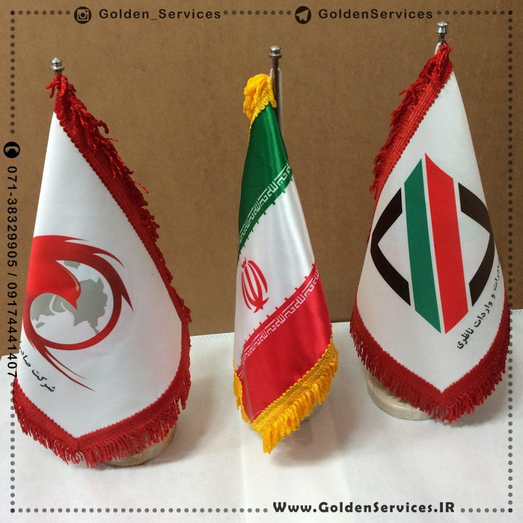 پرچم رومیزی