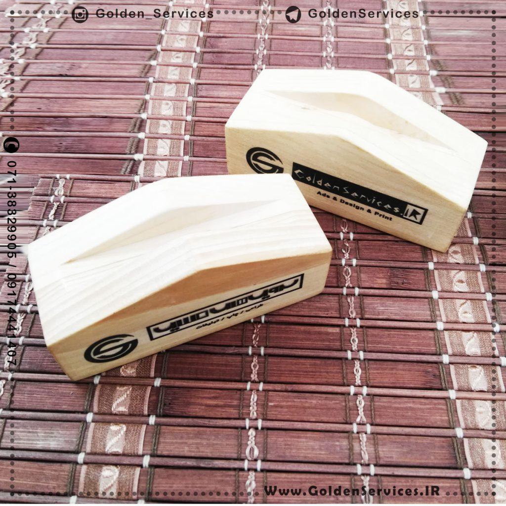جاکارتی چوبی