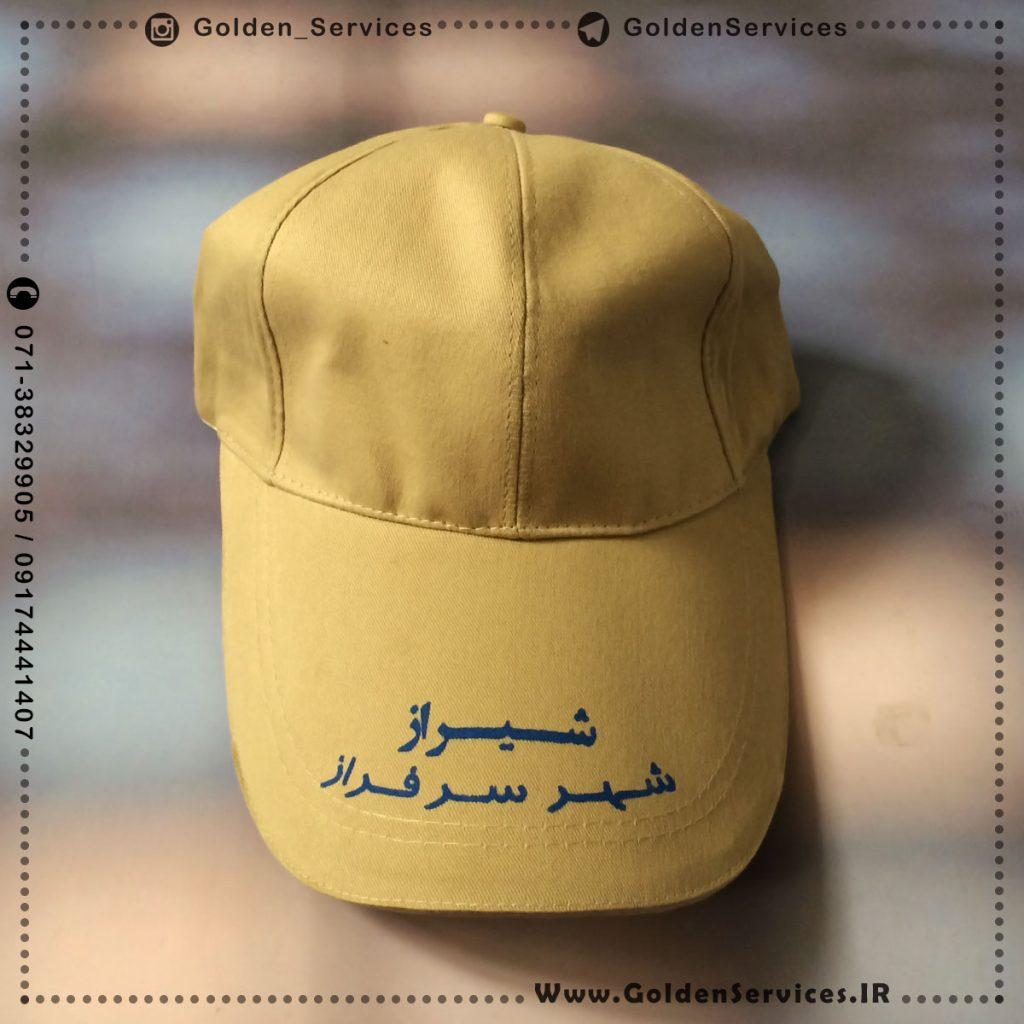کلاه متن دار شخصی