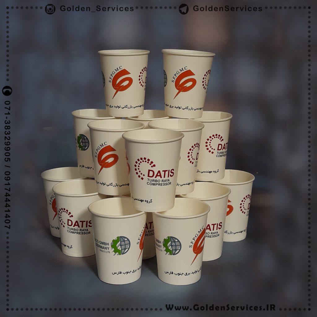 لیوان کاغذی