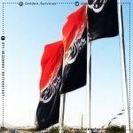 چاپ پرچم اهتزاز