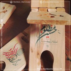 رحل قرآن
