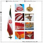 پرچم سمیناری ایران