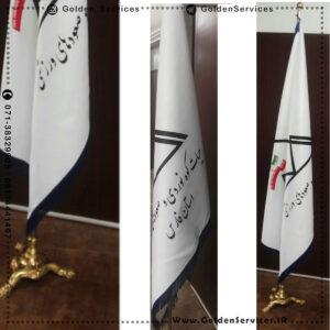 چاپ پرچم سمیناری در شیراز