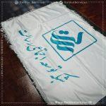 چاپ پرچم سمیناری