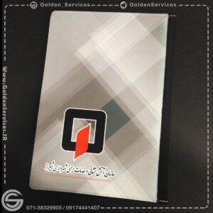 چاپ کلاسور اختصاصی در شیراز