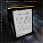 چاپ لوح تقدیر سنگی در شیراز