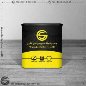 چاپ کانتر در شیراز