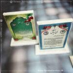 چاپ لوح سنگی در شیراز