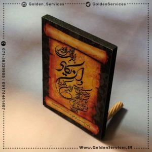چاپ شاسی - طرح ان یکاد