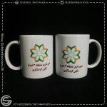 چاپ لوگو روی لیوان تبلیغاتی - شهرداری منطقه 3 شیراز