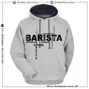 چاپ سوئیشرت - طرح BARISTA