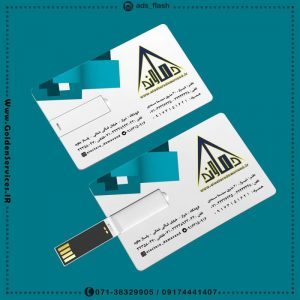 طراحی و چاپ فلش کارت تبلیغاتی - فروشگاه دماوند