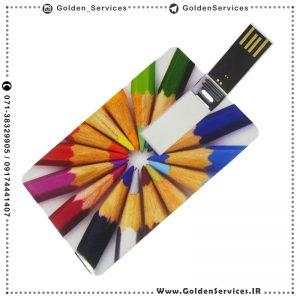چاپ فلش کارت - طرح رنگین کمان
