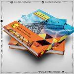 چاپ کاتالوگ جلد سخت - شرکت برق منطقه ای فارس