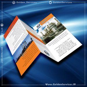 طراحی بروشور تبلیغاتی - شرکت BCA