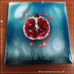 چاپ روی کاشی - طرح یلدا