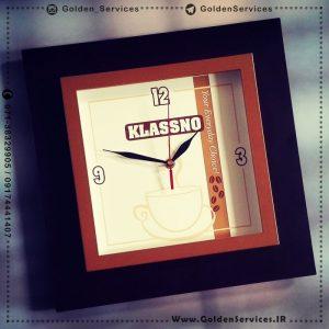 چاپ ساعت دیواری - klassno
