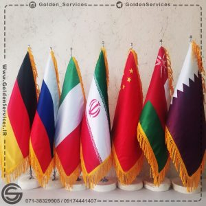 چاپ پرچم رومیزی کشورها