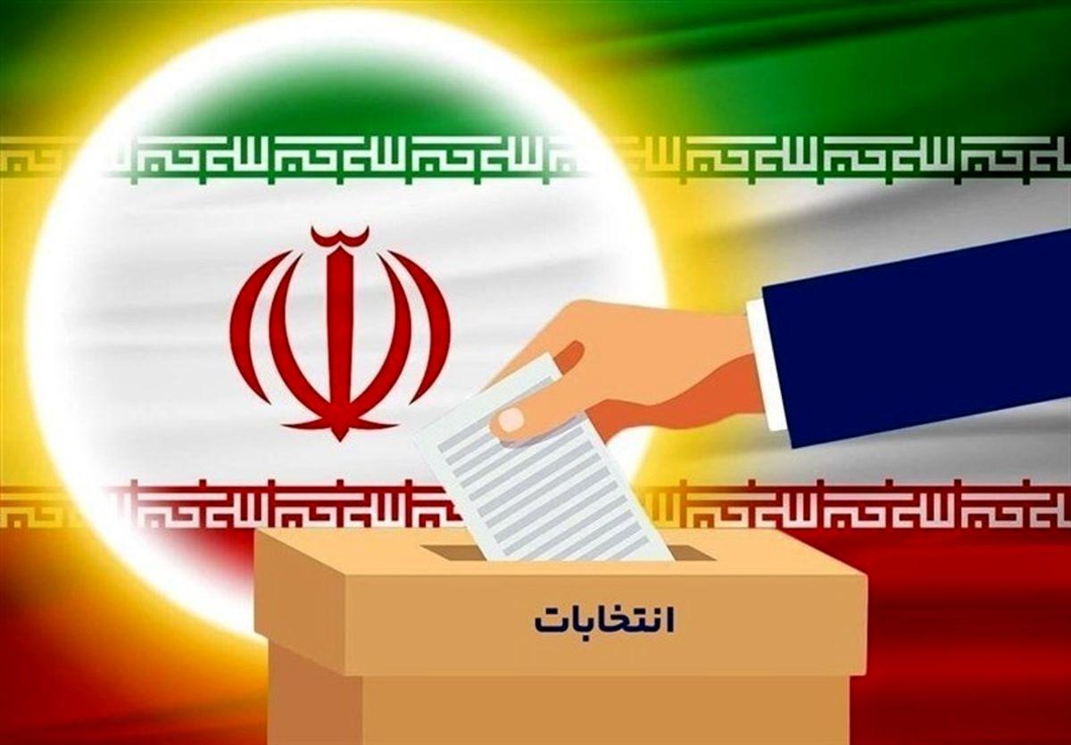 انتخابات شیراز