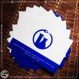 چاپ پاکت کاغذی A5 - آزماشگاه پاستور