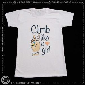 چاپ تیشرت - طرح climb