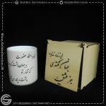 طراحی و چاپ روی لیوان سرامیکی با جعبه چوبی