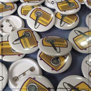 طراحی بج سینه تبلیغاتی - خانه صدای آواهنگ شیراز