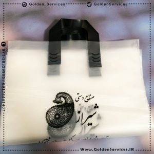 چاپ طرح دلخواه روی پلاستیک - صنایع دستی شیراز