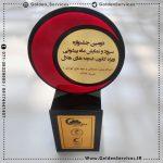 تولید تندیس پلکسی - سازمان هلال احمر فارس