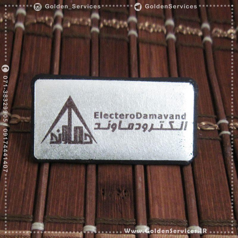 پلاک فلزی نقره ای