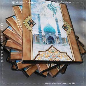 چاپ روی جلد سی دی - طرح مسجد جمکران