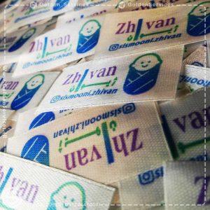 طراحی و چاپ اتیکت لباس ساتن - تولیدی zhivan