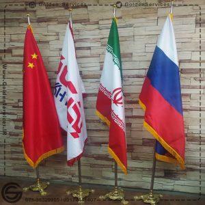 چاپ پرچم سمیناری کشور ها