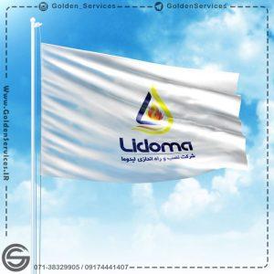 پرچم اهتزاز - شرکت لیدوما