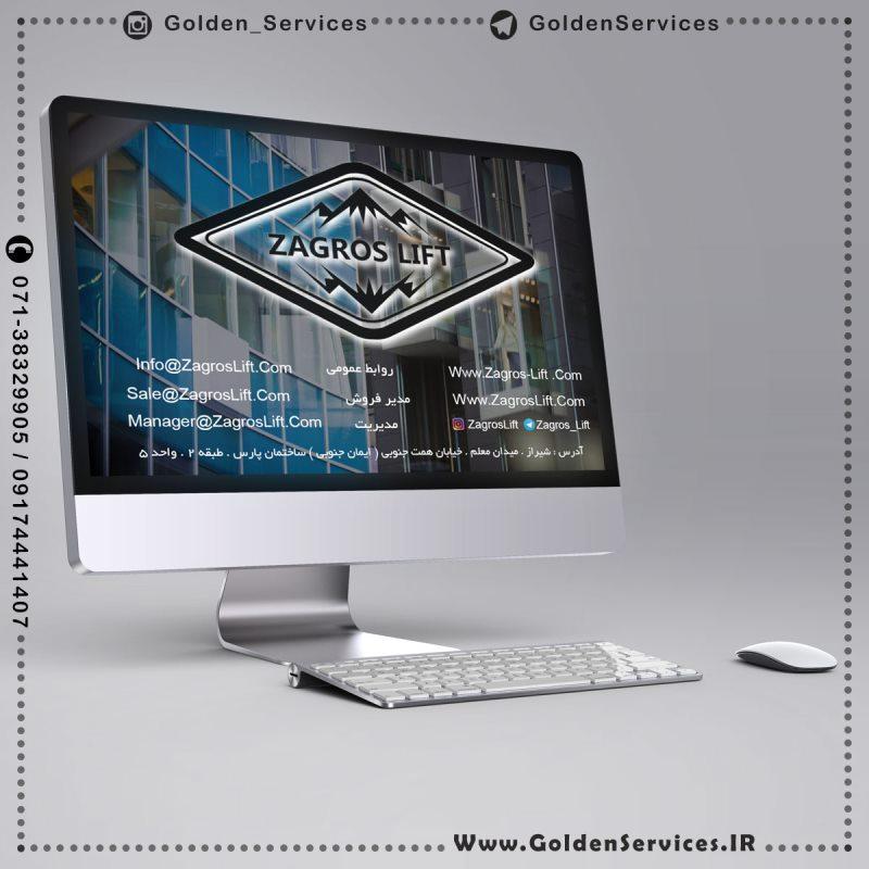طراحی سایت شرکتی و فروشگاهی