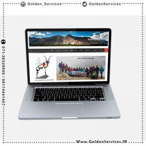 طراحی سایت ورزشی - باشگاه کوهنوردی ردپا