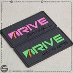 چاپ اتیکت سیلیکونی - DRIVE